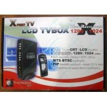 Внешний TV tuner KWorld V-Stream Xpert TV LCD TV BOX VS-TV1531R (без БП!) - Орехово-Зуево