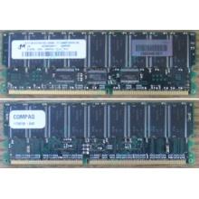 Модуль памяти 512Mb DDR ECC для HP Compaq 175918-042 (Орехово-Зуево)