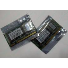 Модуль памяти для ноутбуков 256MB DDR Transcend SODIMM DDR266 (PC2100) в Орехово-Зуеве, CL2.5 в Орехово-Зуеве, 200-pin (Орехово-Зуево)