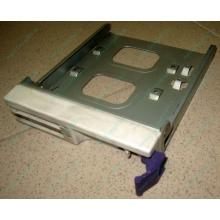 Салазки RID014020 для SCSI HDD (Орехово-Зуево)
