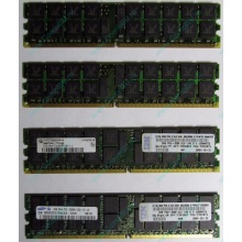 IBM 73P2871 73P2867 2Gb (2048Mb) DDR2 ECC Reg memory (Орехово-Зуево)