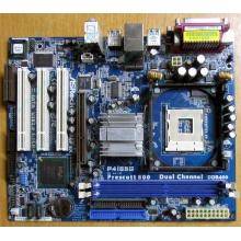 Материнская плата ASRock P4i65G socket 478 (без задней планки-заглушки)  (Орехово-Зуево)