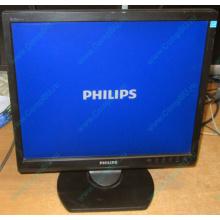 """Монитор 17"""" TFT Philips Brilliance 17S (Орехово-Зуево)"""