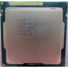 Процессор Intel Pentium G840 (2x2.8GHz) SR05P socket 1155 (Орехово-Зуево)