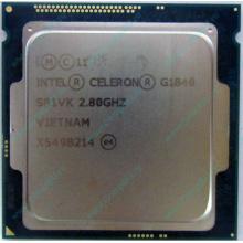 Процессор Intel Celeron G1840 (2x2.8GHz /L3 2048kb) SR1VK s.1150 (Орехово-Зуево)