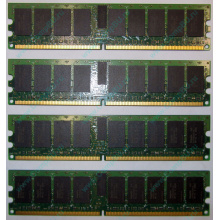 IBM OPT:30R5145 FRU:41Y2857 4Gb (4096Mb) DDR2 ECC Reg memory (Орехово-Зуево)
