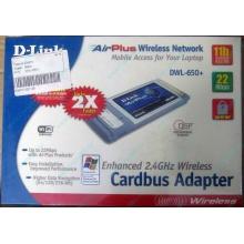 Wi-Fi адаптер D-Link AirPlus DWL-G650+ для ноутбука (Орехово-Зуево)