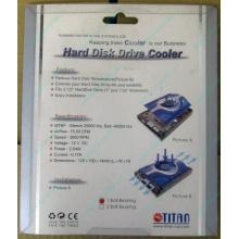 Вентилятор для винчестера Titan TTC-HD12TZ в Орехово-Зуеве, кулер для жёсткого диска Titan TTC-HD12TZ (Орехово-Зуево)
